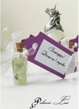Подаръчета за гостите на кръщене в зелено - шишенце с нефрит и таг над 20 бр